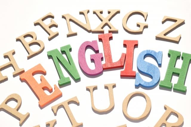 英会話の独学では可能か-見出し4