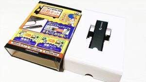 センチュリー 裸族のM.2 NVMe SSD ケース 梱包